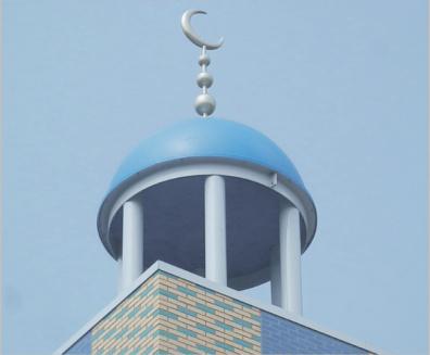 Al-Fath moskee