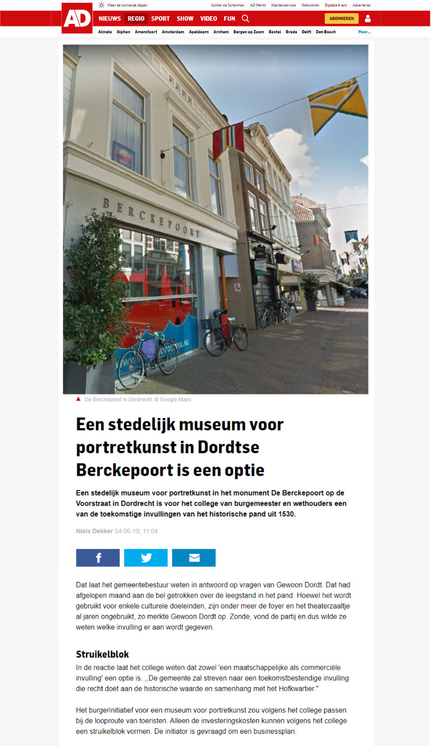 berckepoort portretmuseum